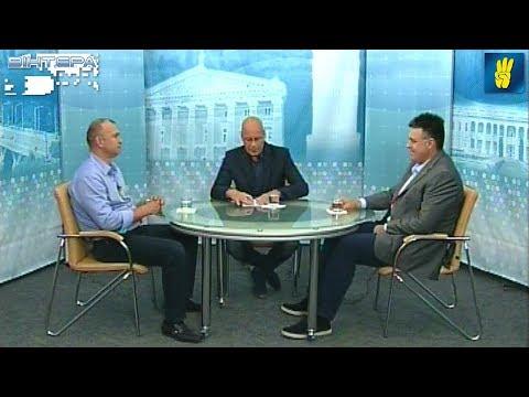 Олег Тягнибок та Олексій Фурман про землю українську та геополітику державну
