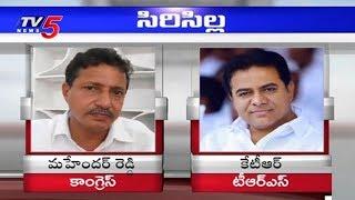 తేలంగాణలో ఎవరితో ఎవరికి పోటీ..? | TRS vs Congress Contestants In Telangana Elections