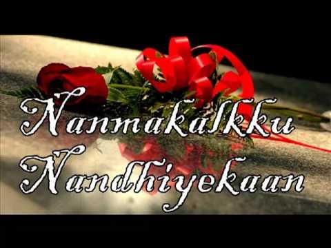 Yeshuve Nee Enikkaayi - Malayalam Christian Song video