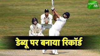#INDvsENG : Rishabh Pant's Dream Debut At Trent Bridge   Sports Tak