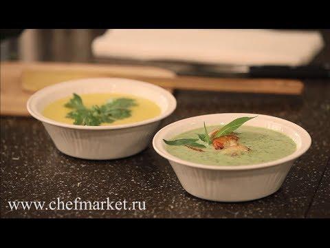 Как варить суп-пюре - видео