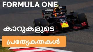 80,000 ഭാഗങ്ങൾ കൂട്ടിച്ചേർത്ത് നിർമ്മിച്ച കാർ   formula one car   facts of f1 cars   f1 top speed