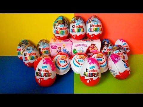 19 Surprise Eggs- Disney Pixar- Star Wars- Simpsons- Barbie- Cars- Kinder Joy by TOYS CHANNEL