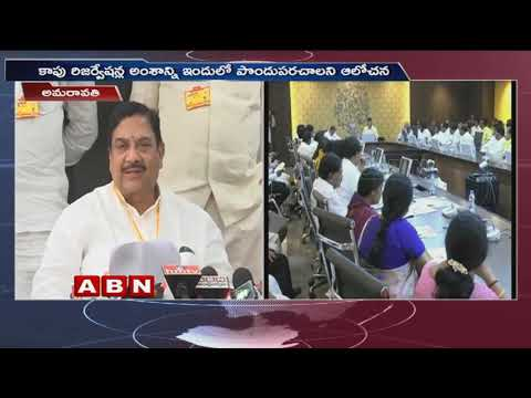 TDP Kala Venkata Rao comments on KCR Federal Front After AP Cabinet Meeting | ABN Telugu