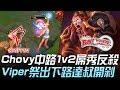 GRF vs KT Chovy柔依1v2屌秀反殺 Viper祭出下路達叔開剁!Game 2 | 2019 LCK春季賽精華 Highlights