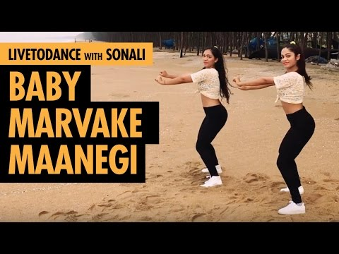 Baby Marvake Maanegi | Raftaar | Dance Cover | LiveToDance with Sonali