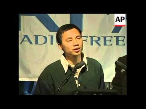 USA: WASHINGTON: EXILED CHINESE ACTIVIST WANG DAN VISIT TO WASHINGTON