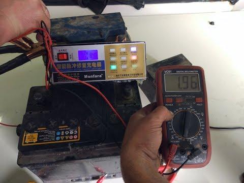 Гаражное тестирование зарядки Monfara mf-2c