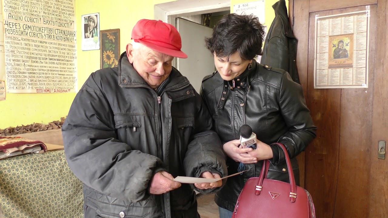 Калуський пенсіонер відмовився від 17 000 за рішенням Євросуду