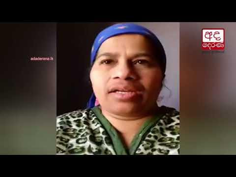 a sri lankan housema|eng