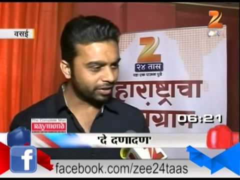 MLA Kshitij Thakur Vs. Vivek Pandit on Zee24taas