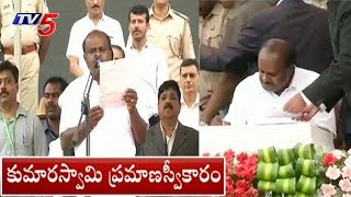 HD Kumaraswamy Taken Oath as Karnataka CM at Vidhana Soudha