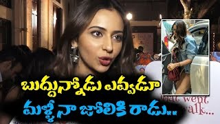Rakul Preet Singh Sensational Comments On Trolls And About Her Dressing Sense | Tollywood News | TTM