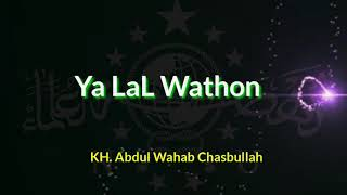 Instrumen Yalal Wathon tanpa Vokal