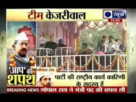Arvind Kejriwal's addresses the massive crowd in swearing-in ceremony