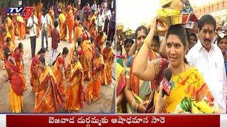 బెజవాడ దుర్గమ్మకు ఆషాఢమాస సారెలు..!   Vijayawada