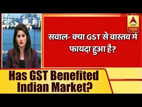 ABP ENGAGE: Has GST Benefited Indian Market? | ABP News