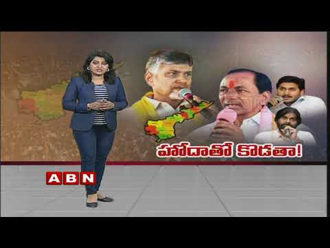 Will KCR campaign for TDP opposition Parties in AP ? | ABN Telugu