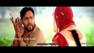 Latest  Punjabi Movie 2018 | punjabi Movies