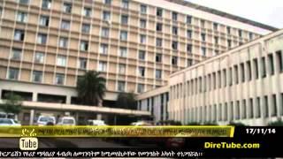 Black Lion hospital to undergo major upgrade