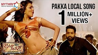Pakka Local Song Trailer | Janatha Garage Telugu Songs | Jr NTR | Mohanlal | Kajal | Samantha