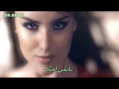 arash Ft Helena  - One Day - ( يوماً ما - أغنية أجنبية مترجمة (أراش وهيلينا  video