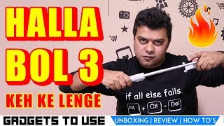 GTU Halla Bol #3 Reply To Comments, London Ke Kaand Ka Khulasa