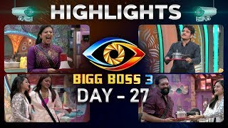 Bigg Boss Telugu Season 3: Day 27 Highlights | Nagarjuna Presents Awards To Housemates  | ABN