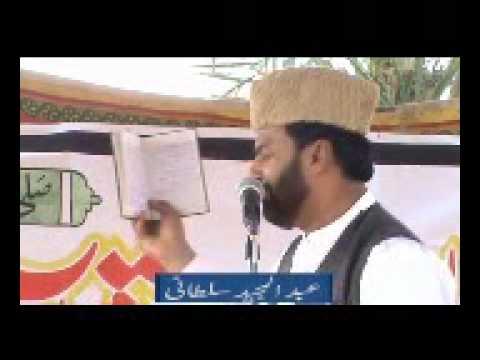 Dare Nabi Par Para Rahunga By Abdul Majeed Qadri video