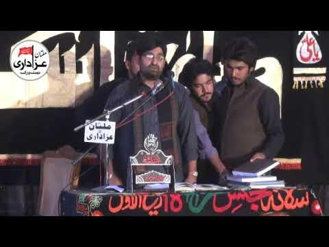 Zakir Syed Waqar Haider Sherazi I  Majlis 18 Rabi ul Awal 2018 I Qasiday