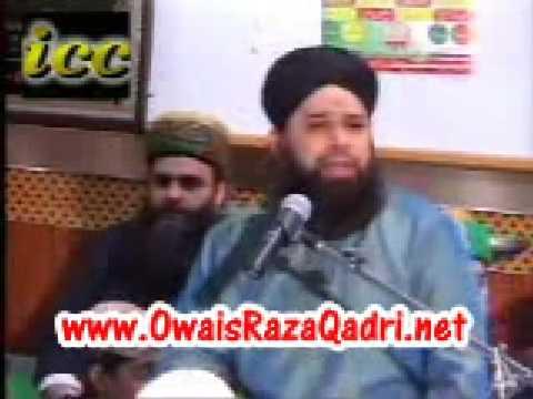 Kabe Ki Ronak Kabe Ka Manzar recited by Owais Raza Qadri  Mehfil...