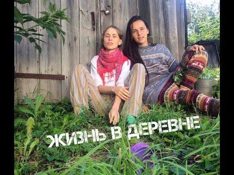 Жизнь и быт в деревне, Украина