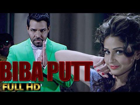 New Punjabi Songs 2015   Biba Putt   Kanth Kaler   Latest Punjabi Songs 2015 video