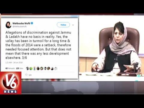 Former J&K CM Mehbooba Mufti Denies BJP Chief Amit Shah's Allegations | V6 News