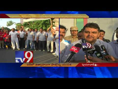 End Now! 10K Run against Cyber Crime and Cyber Bullying || Hyderabad - TV9
