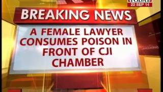 A female lawyer alleges gang rape & claims justice denied