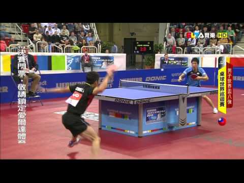 2014 Men's World Cup (ms-qf) MIZUTANI Jun - CHUANG Chih Yuan [HD @1080p] [Full Match/Chinese]