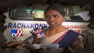 Trafficked kids forced into prostitution- Yadadri mothers demand  justice - promo