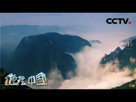 中國-地理·中國-20200403 太行巍巍4