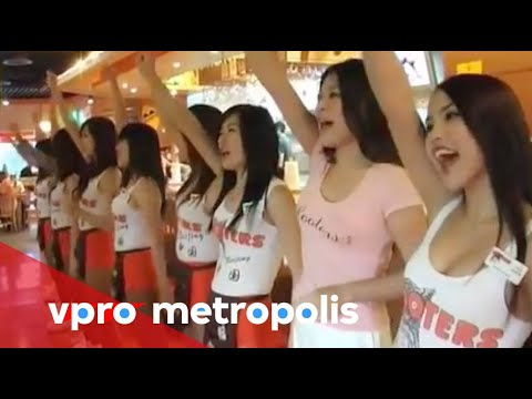 The Hooters-girls of Beijing (警報器 - 女生北京)