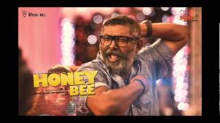 Honey Bee - Machane Song - Honey Bee Malayalam Movie