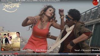 Chattai Mutu Katera जाउँ हिँड खसौली || Relimai रेलिमाई || Full Video || New Nepali Movie Song 2073