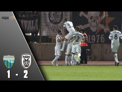 Η παρακάμερα του Λεβαδειακος-ΠΑΟΚ - PAOK TV