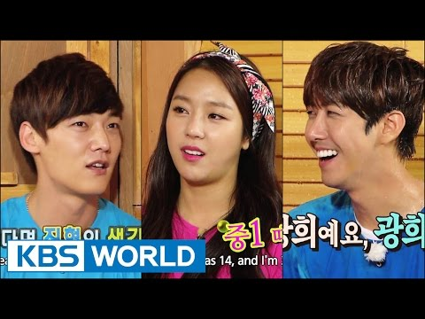 Blood Siblings Special: Actors Park Jungeum and Choi Jinhyuk, comedians Park Kyunglim and Park Suhong, and singers Kwanghee (ZE:A) and Yewon (Jewelry) join the Blood Siblings Special. They...