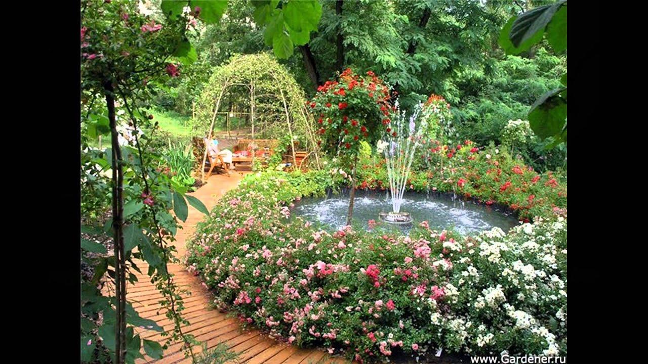 Сад своими руками ютуб