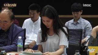 [ENG SUB] SeoHyun Bad Thief Good Thief First Script Reading