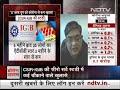 Coronavirus Vaccination   दूसरे चरण में PM Modi और मुख्यमंत्री लेंगे Vaccine