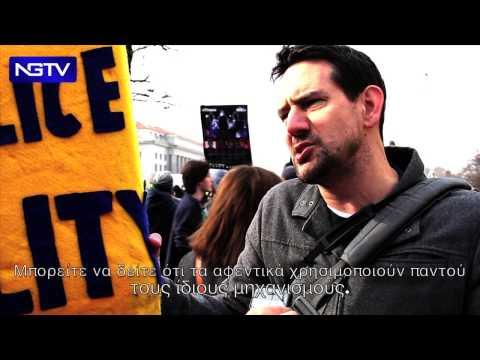 """Αμερικανός διαδηλωτής: """"Οι Έλληνες μας δείχνουν τον δρόμο"""""""