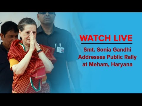 Smt. Sonia Gandhi Addresses Public Rally at Meham, Haryana  on 4 Oct 2014