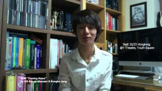 Sungha Jung speaks about his LIVE in Taiwan/Hongkong/China 2013!